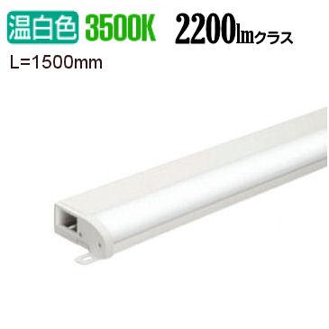 オーデリック LED間接照明OL291174