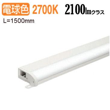 オーデリック LED間接照明OL291175