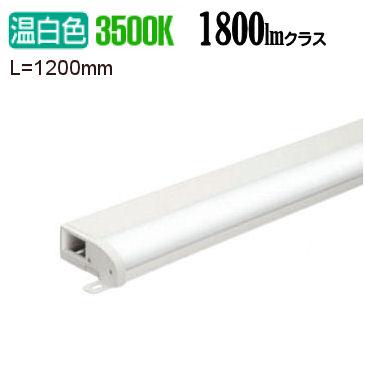 オーデリック LED間接照明OL291177