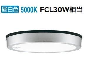 オーデリック LED人感センサ付軒下用シーリングダウンOG254817