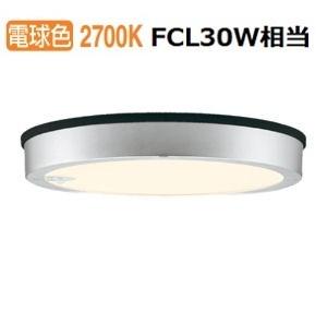 オーデリック LED人感センサ付軒下用シーリングダウンOG254818