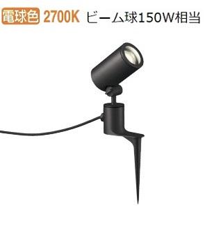 オーデリック LED庭園灯OG254349