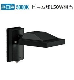 オーデリック LED人感センサ付アウトドアスポットライトOG254681