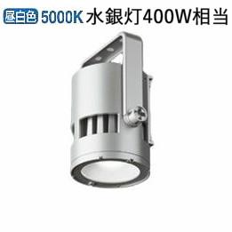 オーデリック LED防雨型高天井用照明XG454015