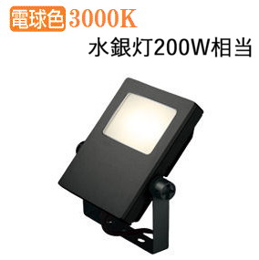 オーデリック LED投光器XG454040