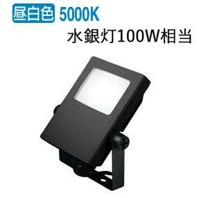 オーデリック LED投光器XG454041