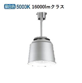 オーデリック LED高天井用照明XL501012