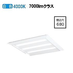 オーデリックLED直付埋込兼用型ベースライト非調光XL501014P1C