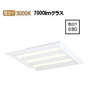 オーデリックLED直付埋込兼用型ベースライト非調光XL501014P1E
