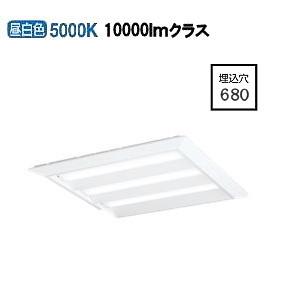 オーデリックLED直付埋込兼用型ベースライト非調光XL501014P2B