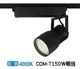 オーデリック LEDダクトレール用スポットライトXS411120