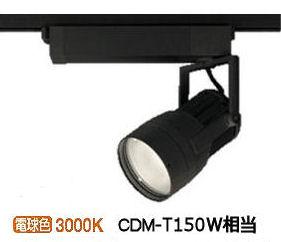 オーデリック LEDダクトレール用スポットライトXS411124