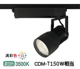 オーデリック LEDダクトレール用スポットライトXS411128H
