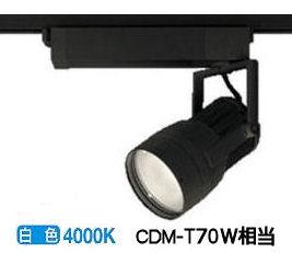 オーデリック LEDダクトレール用スポットライトXS411138