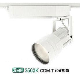 オーデリック LEDダクトレール用スポットライトXS411139