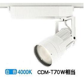 オーデリック LEDダクトレール用スポットライトXS411143