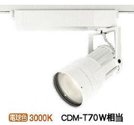 オーデリック LEDダクトレール用スポットライトXS411147