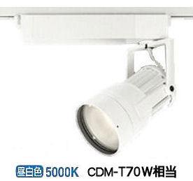 オーデリック LEDダクトレール用スポットライトXS411193