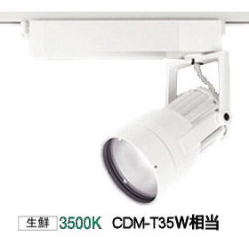 オーデリック LEDダクトレール用スポットライトXS411205