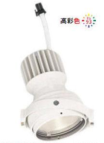 オーデリック LEDスポットライト灯体XS412303H