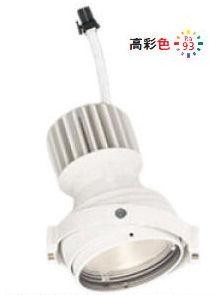 オーデリック LEDスポットライト灯体XS412315H