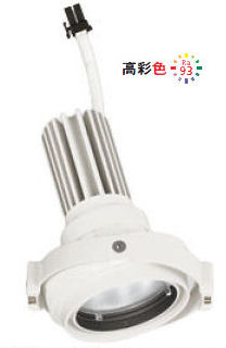 オーデリックLEDスポットライト灯体 システム照明XS413207H 電源装置・調光器・信号線別売ハウジングとの組み合わせにて使用