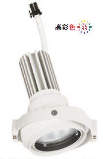 オーデリックLEDスポットライト灯体 システム照明XS413209H 電源装置・調光器・信号線別売ハウジングとの組み合わせにて使用