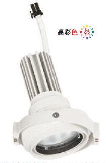 オーデリックLEDスポットライト灯体 システム照明XS413215H 電源装置・調光器・信号線別売ハウジングとの組み合わせにて使用