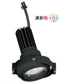 オーデリックLEDスポットライト灯体 システム照明XS413216H 電源装置・調光器・信号線別売ハウジングとの組み合わせにて使用