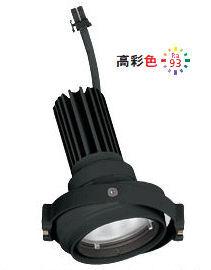 オーデリックLEDスポットライト灯体 システム照明XS413218H 電源装置・調光器・信号線別売ハウジングとの組み合わせにて使用