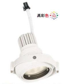 オーデリック LEDスポットライト灯体XS413325H