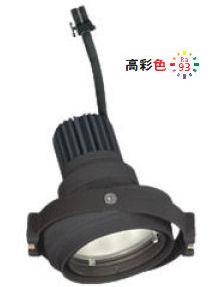 オーデリック LEDスポットライト灯体XS413334H