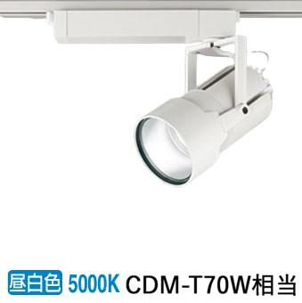 オーデリック LEDダクトレール用スポットライトXS414001