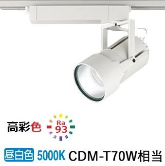 オーデリック LEDダクトレール用スポットライトXS414001H