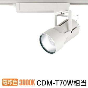 オーデリック LEDダクトレール用スポットライトXS414007