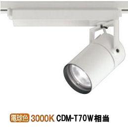 オーデリックLEDダクトレール用スポットライトXS511105 非調光