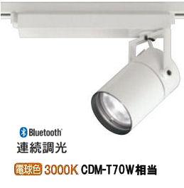 オーデリックLEDダクトレール用スポットライトXS511123BC Bluetooth対応