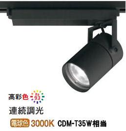 オーデリックLEDダクトレール用スポットライトXS512114HC 調光器別売