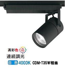 オーデリックLEDダクトレール用スポットライトXS512118HC 調光器別売