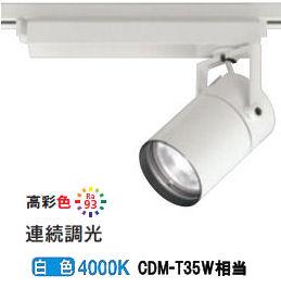 オーデリックLEDダクトレール用スポットライトXS512125HC 調光器別売