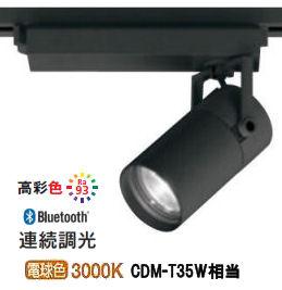 オーデリックLEDダクトレール用スポットライトXS513122HBC Bluetooth対応