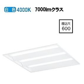 オーデリックLED埋込型ベースライト非調光XD466017P1C