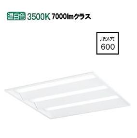 オーデリックLED埋込型ベースライト非調光XD466017P1D