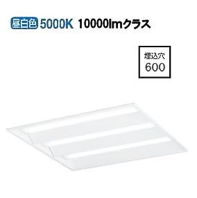 オーデリックLED埋込型ベースライト非調光XD466017P2B