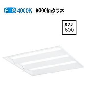 オーデリックLED埋込型ベースライト非調光XD466017P2C