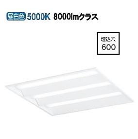 オーデリックLED埋込型ベースライトPWM調光XD466018P1B