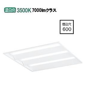 オーデリックLED埋込型ベースライトPWM調光XD466018P1D