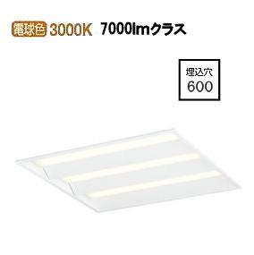 オーデリックLED埋込型ベースライトPWM調光XD466018P1E