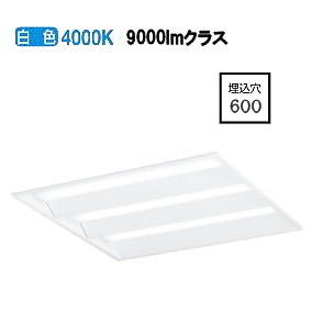 オーデリックLED埋込型ベースライトPWM調光XD466018P2C