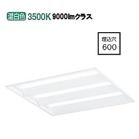 オーデリックLED埋込型ベースライトPWM調光XD466018P2D